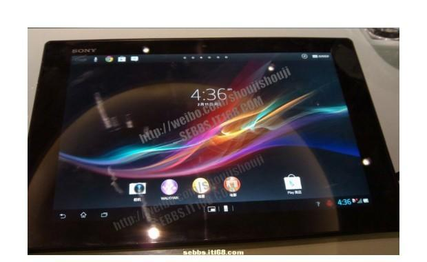 Sony's Xperia Tablet Z launcher spied by Mr. Blurrycam (video) (update)