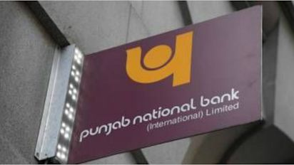 How SWIFT technology isconnected to PNB fraud