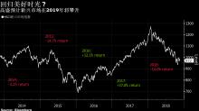高盛認為2019年新興市場股市將實現兩位數回報