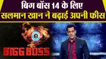 Salman Khan Charges Big Bucks for Upcoming Season of Bigg Boss