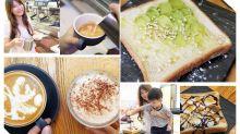 【親子餐廳】葵涌咖啡店親子下午茶套餐!媽媽整咖啡+小朋友整油畫多士