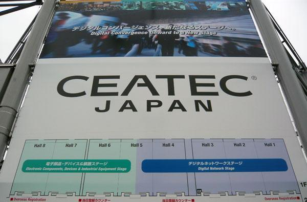 CEATEC Japan: konnichiwa, we're here