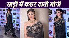 Mouni Roy dazzled in a Black Sari at 25th Sol Lions Gold Awards 2019