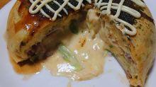 Yet another rice cooker recipe to try: giant cheesy okonomiyaki!