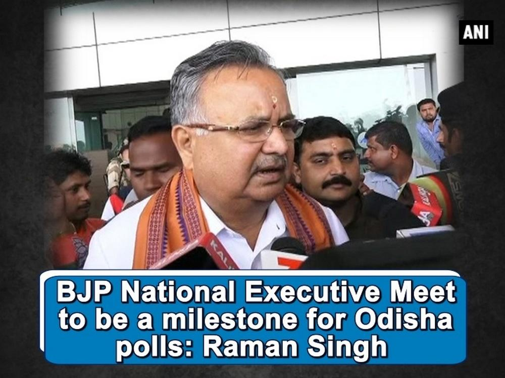 BJP National Executive Meet to be a milestone for Odisha ...