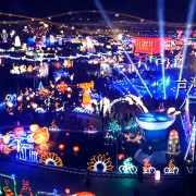 2020台灣燈會搶先點燈 五大展區炫亮登場