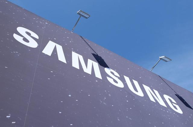 Samsung has a $300 million fund aimed at smarter cars