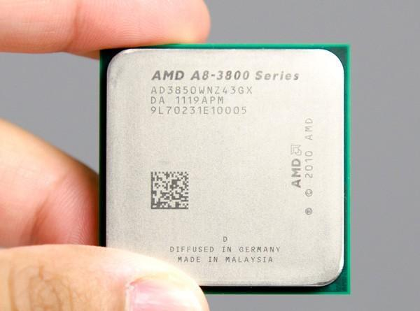 AMD Llano desktop APU gets reviewed: the best integrated graphics in town