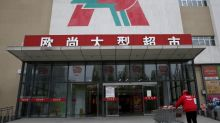 Alibaba shops for hypermarket chain Sun Art in $3.6 billion deal
