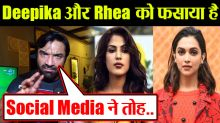 Ajaz Khan On Deepika Padukone Drugs Case and Rhea Chakraborty's Arrest