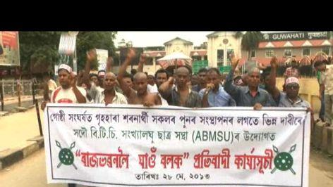 Assam minorities protest against CBI