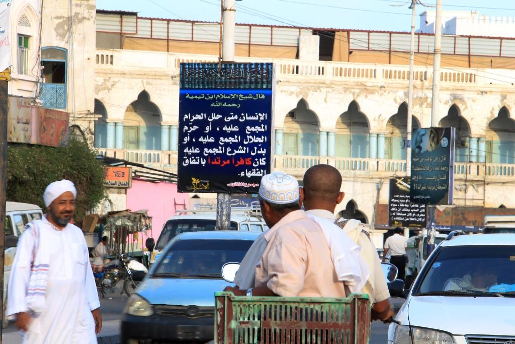 A street in the Yemeni port of Mukalla, in Hadramawt province, 480 km (300 mi) east of Aden on May 3, 2016 with banners hung by Al-Qaeda militants announcing Islamist orders (AFP Photo/)