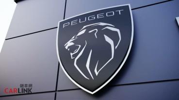 歷史最悠久汽車品牌換新標!PEUGEOT小獅長大致敬60年代