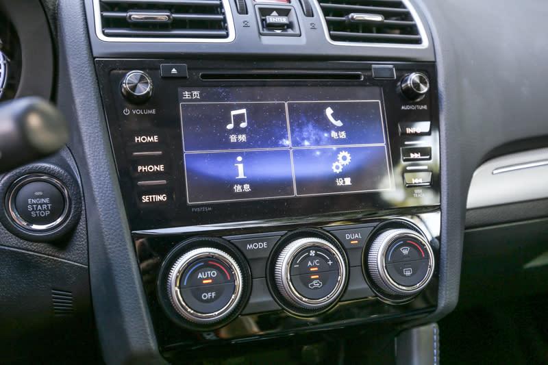 中控台的觸控螢幕設計依舊
