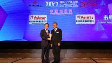 "Asiaray Wins ""Outstanding Import & Export Enterprise Awards 2017 -- Market Development Excellence Award"""