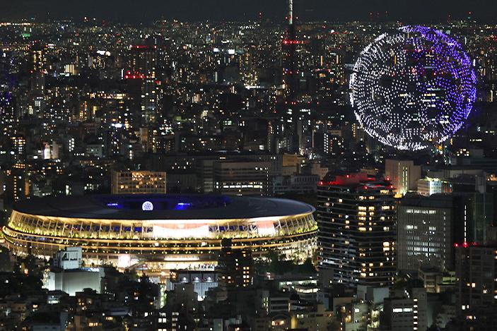 Tokyo Olympics opening ceremony included a light display with 1,800 drones