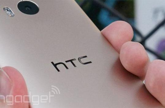 HTC is teasing a high-powered eight-core, 64-bit handset for China