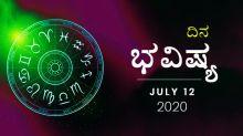 Daily Horoscope: 12 July 2020
