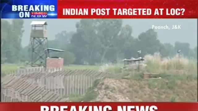 Indian post attacked, 5 killed