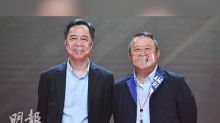 Eric Tsang happy to reunite TVB with HK major labels