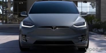 驚天動地 90 秒!比利時資安專家輕鬆破解 Tesla Model X 系統打開車門偷車
