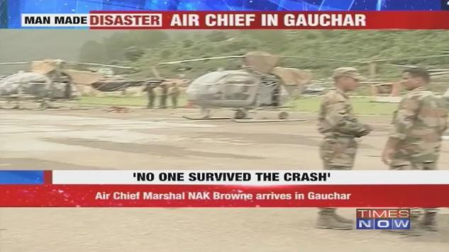 Continuous sorties from Gauchar
