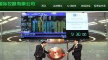 【1340】惠生國際折讓4.8%配股 淨籌6790萬元