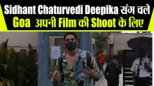 Sidhant Chaturvedi Spotted At Airport Leaving With Deepika