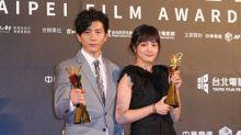 """Detention"" wins big at Taipei Film Awards"