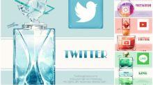 日本設計師超強「香水樽」 4款創意設計 Twitter熱傳