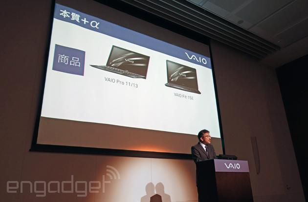 VAIO launches its first laptops without Sony and they're very, very familiar