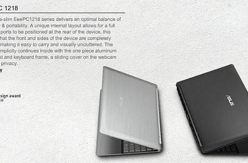 ASUS Eee PC 1218 said to be Ion-based, more laptops coming May 13th