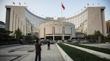 China's Central Bank to Offer More Funds for Private Firms