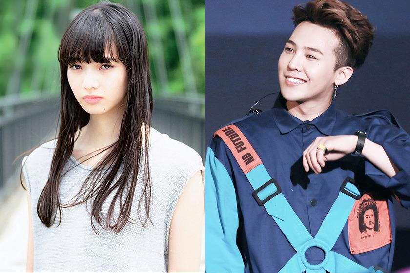 Private Photos Of Bigbang S G Dragon And Rumoured Girlfriend Leaked