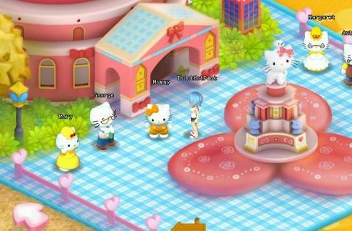 Celebrate Hello Kitty's birthday in Hello Kitty Online