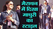 Madhuri Dixit looks stylish at Half Marathon;Watch Video