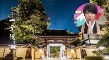 去日本旅行還找Airbnb?大家都去住日本寺廟了!
