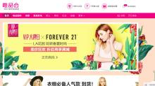 Vipshop Holdings Stock Doesn't Live Up to the Hype