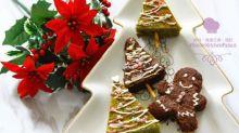 聖誕布朗尼(朱古力味/綠茶味) (Chocolate Brownies/ Green Tea Brownies)