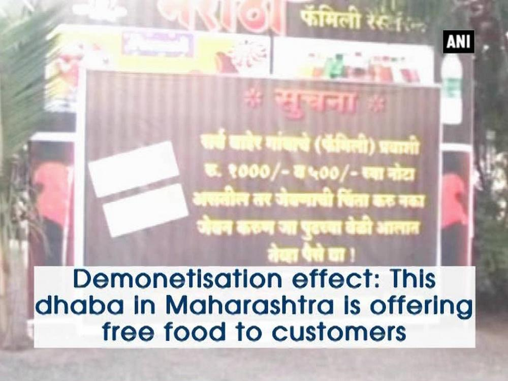 Demonetisation effect this dhaba in maharashtra is for Arjun appadurai how to make a national cuisine