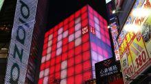 Asian markets gain as investors pin hopes on U.S.-China trade talks
