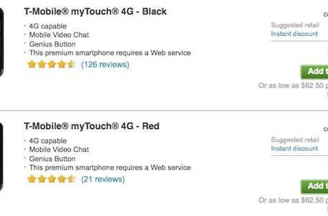 T-Mobile bumps myTouch 4G, G2 prices to $250