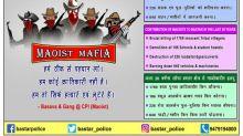 Bastar Police launches counter propaganda campaign to expose Naxals