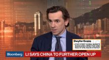 State Street's Evans Sees PBOC Lobbying for Reform, Openness