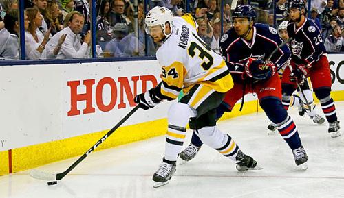 NHL: Kühnhackl und Penguins weiter - Draisaitl zeigte starke Reaktion