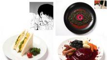 《東京喰種》池袋期間限定cafe 超核突食物還原度高
