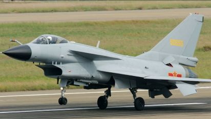 China's Fighter Jets to Take Part in Pak's National Day Parade