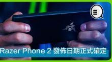 Razer Phone 2 發佈日期正式確定:10 月 10 日見!