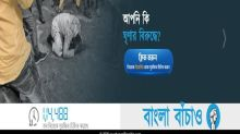 Trinamool Congress alleges wrongdoings by BJP, launches digital campaign to unite people