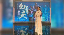 "Nancy Wu says ""Justice Pao"" is not her last TVB series"